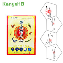 8Pcs Chinese Pain Patch Medical Plasters Joint Pain Relieving Patch Knee Rheumatoid Arthritis Massage Patch Health Care H023 32pcs 4bags chinese medical plasters snake oil for muscle pain relieving patch arthritis pain patchs health care d1502