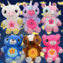 Night Light Cuddly Puppy Stuffed Animal With Light Projector In Belly Comforting Toy Plush Toy Gifts For Kids Dropshipping