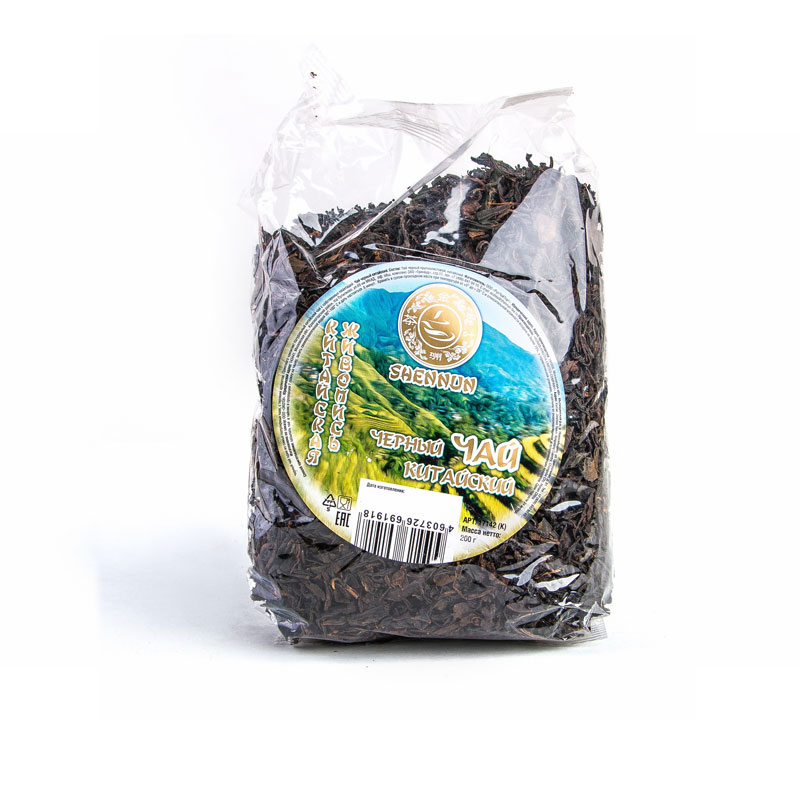 Tea black Chinese elite leaf Dian Hun 400g