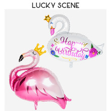 Crown Flamingo Schwan Geburtstag Party Dekoration Hintergrund Aluminium Ballon Verpackung S01072