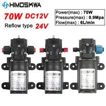 Micro bomba de água elétrica dc12v24v do diafragma 70w bomba de água de alta pressão do pulverizador de lavagem do carro 0.9mpa 6l/min