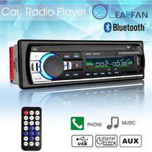1 Din Car Radio Stereo Player MP3 Autoradio Car Audio Player with Bluetooth Remote Control USB AUX FM