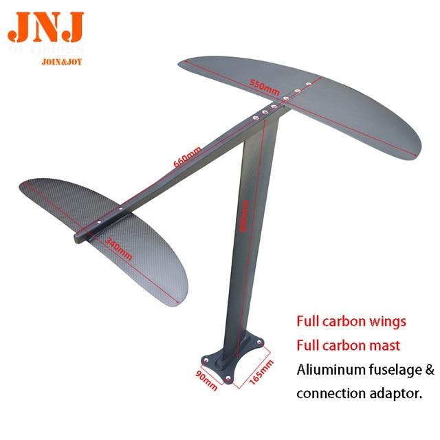 Hydrophobe en carbone, pour kite board, surf éolien