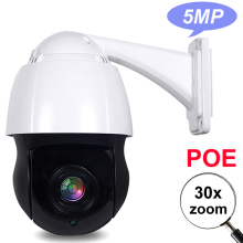 цены Onvif HD H265 5MP 2MP 150m IR Night Vision CCTV security IP PTZ camera Speed Dome 30X Zoom Network POE PTZ IP Camera