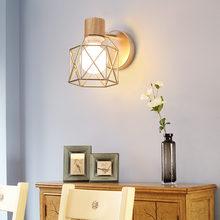 Минималистичный креативный настенный светильник светодиодная