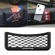 Net bolso do carro bolsa titular organizador assento de armazenamento lateral malha net saco para kia sportage acessórios do carro interior