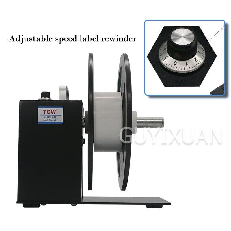 Electric Label Rewinder Rewinding Machine 120MM Speed Adjustable Bidirectional