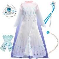 Meninas elsa princesa vestido crianças neve rainha 2 carnaval traje peruca branca crianças elza festa de aniversário cosplay roupas acessório