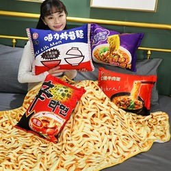 Simulation Instant Noodles Plush Pillow With Blanket Stuffed Braised Beef/Lao Tan Sauerkraut Beef/Fried Noodles Shin Ramen Gifts