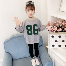 Kids Girls Hoodie Sweatpants Set Spring Autumn Clothes 2PCS Sport Suit 2 Piece Sports Costumes for 4-13 T