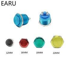 1 шт., металлическая вспышка для окисления, мгновенное окисление, 12 мм/16 мм/19 мм/22 мм, красный, синий, черный, зеленый, золотистый, серебристый, ...