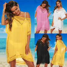 Plus Size Women Bikini Swimwear Solid Hollow Loose Cover Up Summer Lace Crochet  Beachwear Loose Blouse Beach Dress Bathing Suit plus lace insert button up blouse