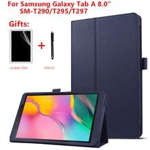 """Для Samsung Galaxy Tab A 8,"""" дюймов планшет SM-T290 T295 T297 pu кожаный чехол защитный чехол+ подарок"""