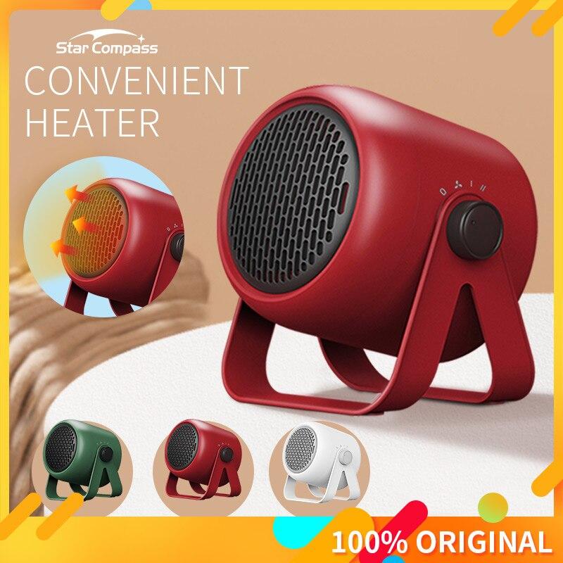 #New Arrived # Desktop Portable Electric Heater 3 Block Heater Mini Silent Heater Energy-saving & Power-saving Home Bedroom