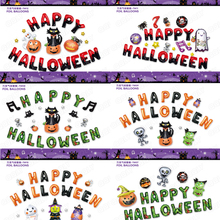 1 Set Happy Halloween Foil Balloons Feliz Halloween Party Decorations For Kids And Adult Pumpkin Balloons globos feliz feliz aburrimiento