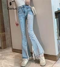 Женские джинсы с бусинами стразами жемчугом и кисточками высокая