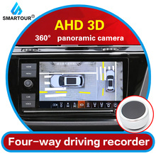 360-Camera Car-Bird-View-System Auto-Panoramic Smartour 4 Night-Vision