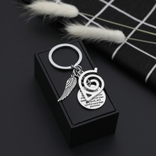 HelloMiss New lettering keychain inspirational brave declaration alloy feather pendant ring men and women