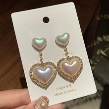 MENGJIQIAO New Korean Elegant Love Heart Pearl Dangle Pendientes For Women Fashion Accessories Rhinestone Drop Boucle D'oreille