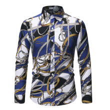 Mens Shirts, Printed Lapel Long-sleeved Shirts Men, Men. Streetwear long sleeve