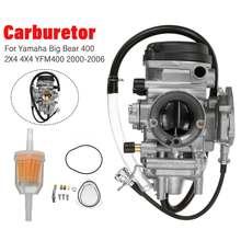 Carb Scooter Motorcycle Yamaha ATV for Big Bear 400-2x4/4x4/Yfm400/2000-2006