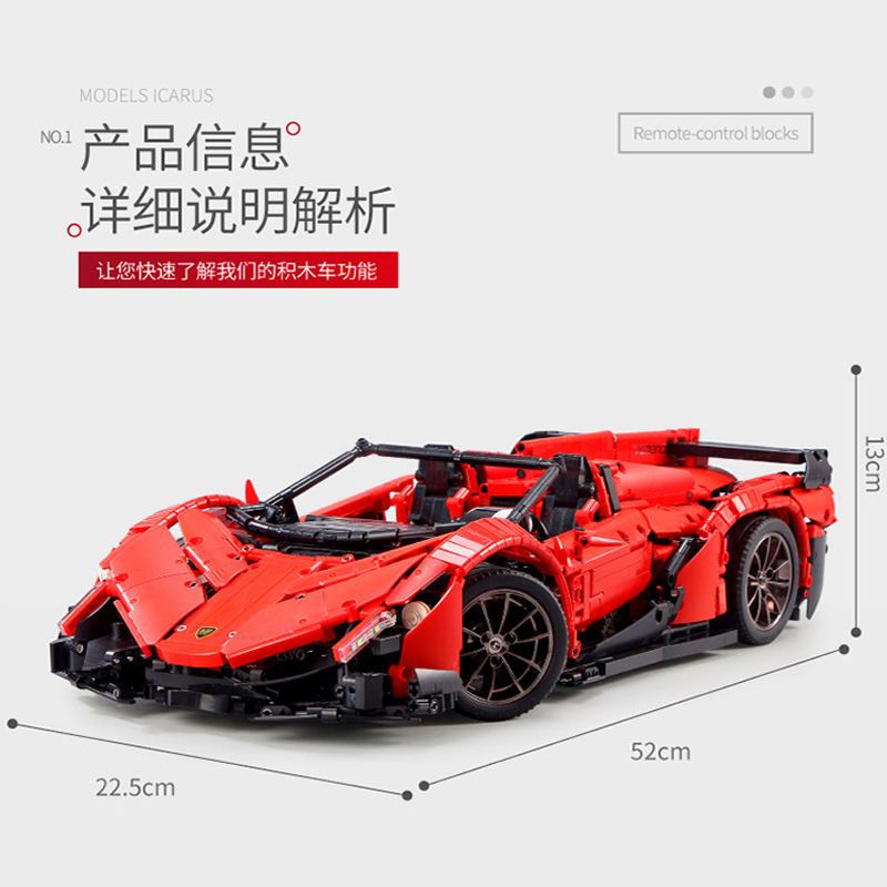 13079 poison RC Car MOC 10559 Veneno Roadster Motor Power Functions Fit App for legoing Technic Building Blocks Bricks Toys Gift 17