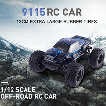 rc car 2 4ghz rock crawler rally car 4wd truck 1 18 scale off road race vehicle buggy electronic rc model toy 9300 blue New Arrival RC  Car 9115 2.4G 1:12 1/12 Scale Rock Crawler Car Supersonic Monster Truck Off-Road Vehicle Buggy Electronic Toy