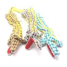 Милые игрушки для домашних животных жевательные пищалки животные