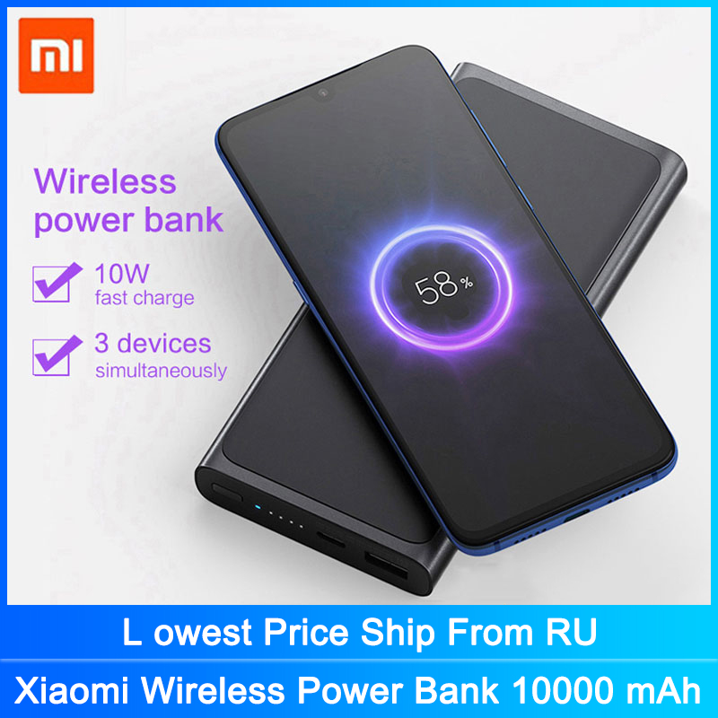 Xiaomi Wireless <font><b>Power</b></font> <font><b>Bank</b></font> <font><b>10000</b></font> mAh Qi Fast Wireless Charger USB Type C <font><b>Mi</b></font> Powerbank Portable Charging <font><b>Power</b></font> <font><b>bank</b></font> image