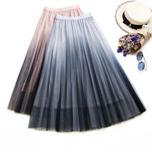 HLBCBG Beautiful Gradient Color Long Tulle Skirts Women Korean A-line High Waist Pleated Maxi Skirt Female School Skirt Girls maxi high waist pleated a line dress