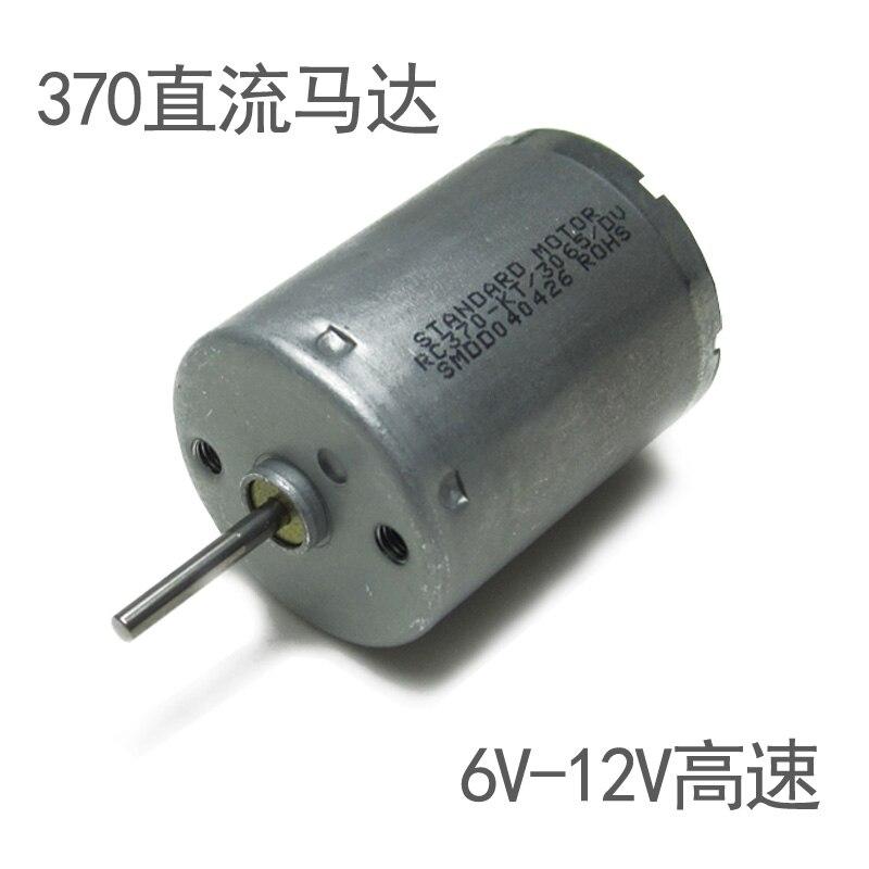 Mini Round 24mm DC 12V Large Torque Motor Compensation Carbon Brush Dual shaft