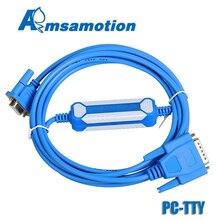 Amsamotion 6ES5 734 1BD20 câble pour Siemens S5 série PLC câble de programmation PC TTY câble de Communication PC TTY RS232 pour S5