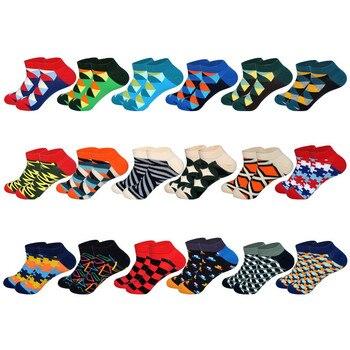 LIONZONE Men's Business Invisible Boat Socks Geometry Triangle Rhombus Rectangular Square Block Black Socks EUR40-46 rhombus triangle faux gem necklace