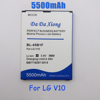 5500mAh BL-45B1F BL45B1F Battery for LG V10 H961N F600 H900 H901 VS990 H968 Replacement phone battery
