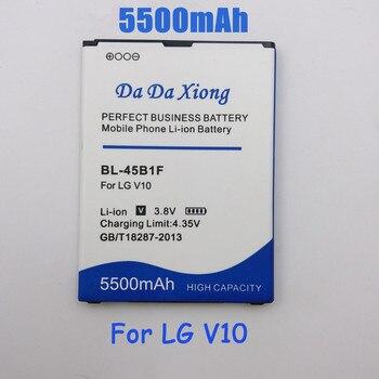 5500mAh BL-45B1F BL45B1F pil için LG V10 H961N F600 H900 H901 VS990 H968 yedek telefon pil