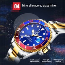 TEVISE Colorful Luminous Steel Belt With Calendar Automatic