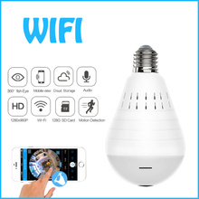Bulb 360 Home Security Mini Camera Wireless IP Surveillance Cameras with Wifi Video Recorder Security Protection Two Way Audio
