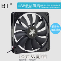 USB router cooling fan 14cm  5V mute desktop fan optical cat / set top box fan 14025M05B 140×140×25mm|Fans & Cooling| |  -