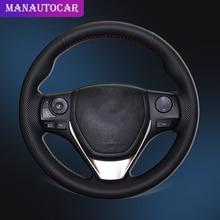 Оплетка на рулевое колесо для Toyota RAV4 2013 2017 Corolla 2014 2017 Auris 2013 2016 Scion iM, автомобильные чехлы на руль