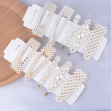 Fashion Pearl Hair Clips Snap Button Women Hairpins Sweet  Barrette Lady Stick Jewelry Accessorie 5PCS Set