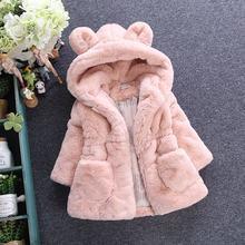 CYSINCOS/осеннее меховое пальто для девочек зимние куртки Детская куртка с капюшоном для девочек плотная Детская куртка теплая милая куртка пальто с мишкой