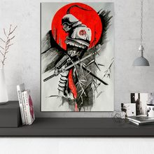 Modular Pictures Printing Wall Art Red Sun Bamboo Swordsman HD Wallpaper Canvas Painting Poster For Living Room Home Decor Frame(China)