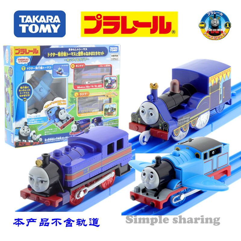 Thoma & Friends Air Plane Doctor Hong Mei Rajiv TAKARA TOMY Plarail Adventure