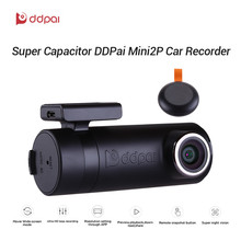 Buy DDPai Mini2P Car DVR Wi-Fi Dash Cam 1440P 2K Car Camera With Distortionless Lens WDR WIFI DVRs Night Vision Black Box directly from merchant!