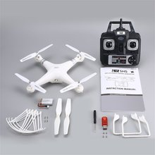 SH5H 2.4G 4CH Smart Drone RC Quadcopter with Altitude Hold Headless Mode One Key