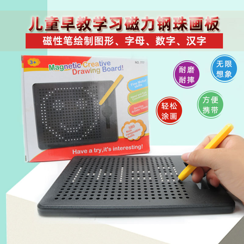 Children Magnetic Drawing Board Educational Early Childhood ENLIGHTEN Toy Children Creative Sketchpad Parent And Child Interacti