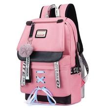 MYT_0220 rose Oxford sac à dos femmes sacs décole pour adolescentes Style Preppy grande capacité USB sac à dos jeunesse