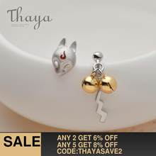 Thaya Fox Stud Earrings S925 Silver Animal 3d Fox Handmade Golden Bell Earrings For Women Lovely Cold Party Jewelry Gift Jewelry(China)