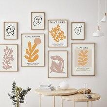 Vintage soyut Matisse Poster avrupa tarzı çizgi figürü bitkiler Minimalist tuval boyama duvar sanatı resimleri salon dekor