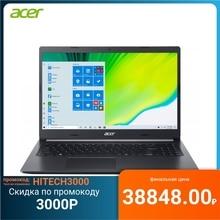 Ноутбук ACER Aspire 5 A515-44-R73A 15.6
